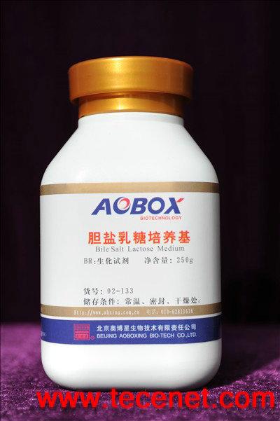 双料乳糖胆盐胨水、乳糖胆盐培养基