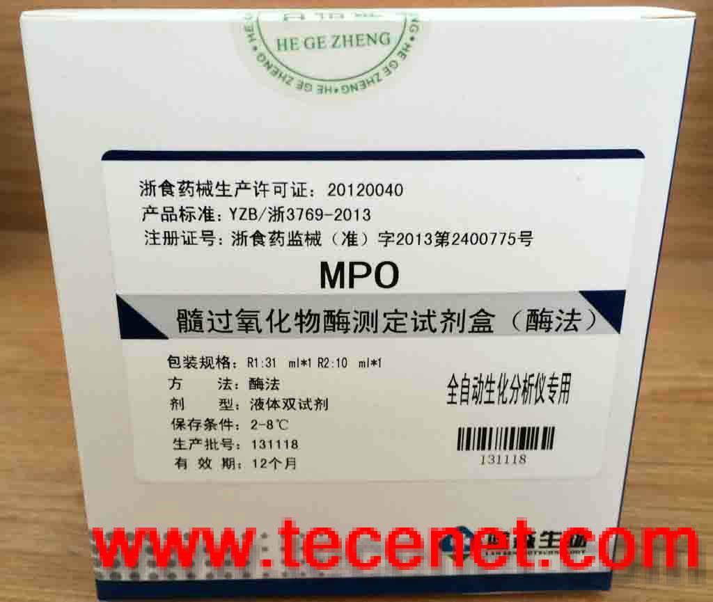 髓过氧化物酶测定试剂盒(酶法)