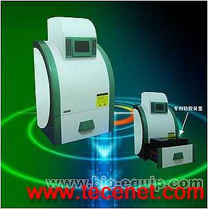 培清凝胶成像分析系统(141万像素)
