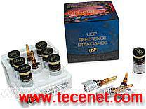盐酸匹格列酮杂质标准品 对照品