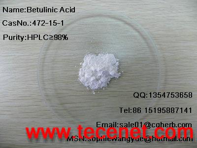 白桦脂酸,472-15-1