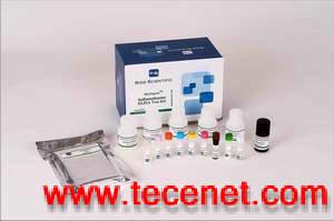 磺胺二甲嘧啶快速检测试剂盒