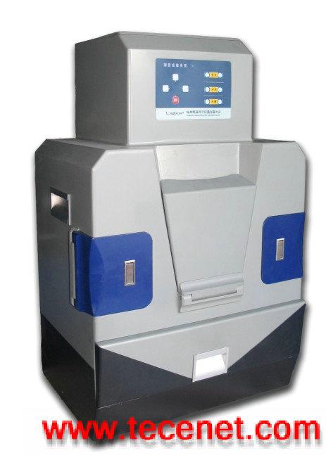 凝胶成像系统(自动型,2D分析软件)