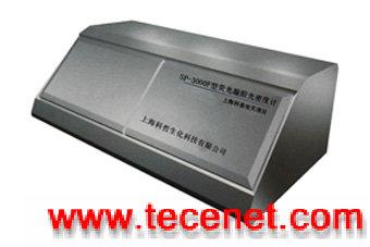 SP-3000F型多色荧光染色凝胶光密度扫描仪