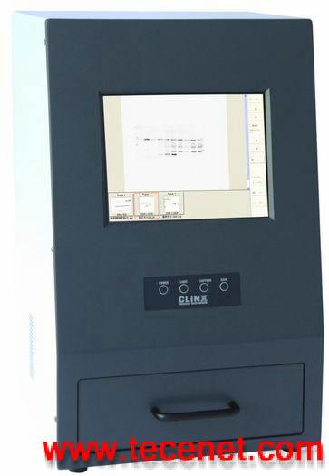 一体式化学发光成像系统 制冷CCD相机
