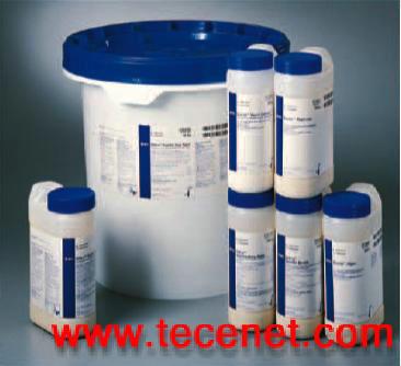 BD工业微生物培养基