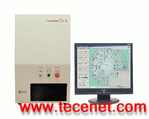 Elispot全自动酶联斑点分析系统