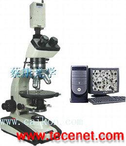 电脑型透射偏光显微镜XP-330C