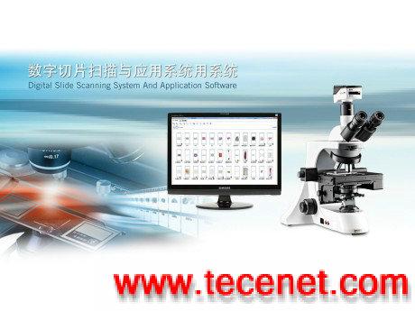 MoticBA600-4全自动扫描显微镜