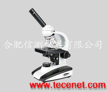合肥双目生物显微镜,学生用生物显微镜