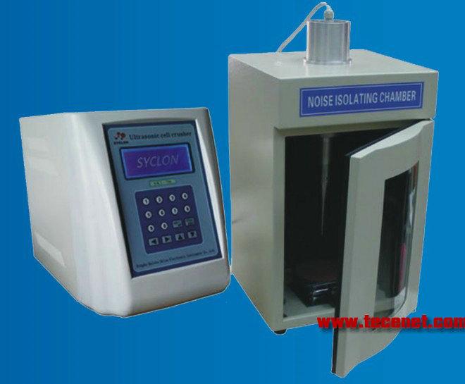 超声波细胞破碎机搅拌器 650W 0.5~500ML