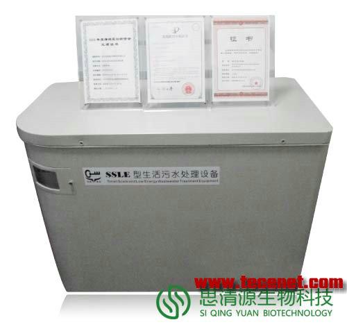 SSLE型污水处理设备