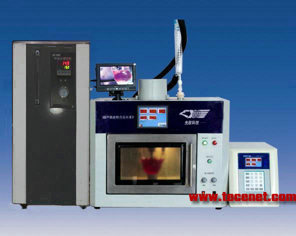 微波超声波组合萃取仪