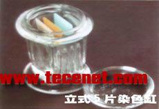 细胞培养瓶,培养管,血清瓶,5片立式染色缸,