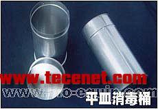 平皿消毒桶,塑料洗瓶
