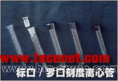 玻璃离心管 玻璃PCR管