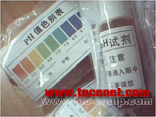 PH试剂、自由氯试剂、离子水诊断试剂