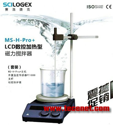 SCILOGEXLCD LCD数控加热型磁力搅拌器