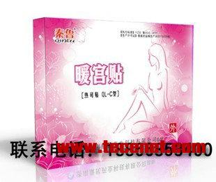 妇科外用膏药|产妇暖宫贴|临床妇科耗材