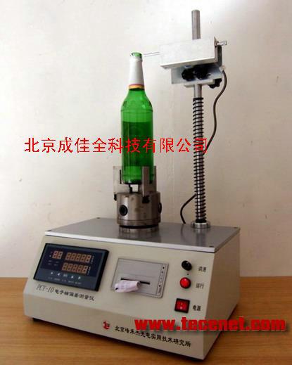 玻璃瓶垂直轴偏差测量仪