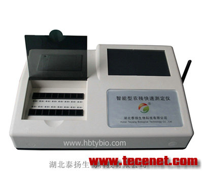 果蔬农药残留速测仪,农残仪生产厂家