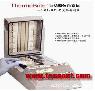美国雅培Thermobrite原位杂交仪-S500