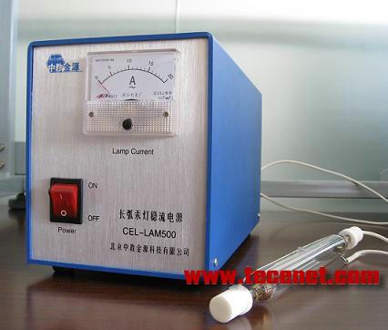 CEL-LAM500长弧汞灯
