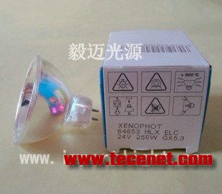 OSRAM 64653HLX 24V250W冷光源灯泡