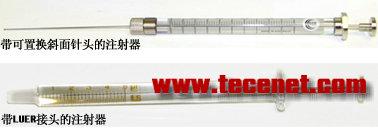 注射器-微量注射器