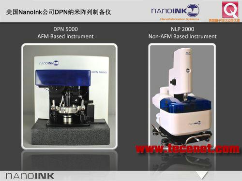 DPN纳米制备系统