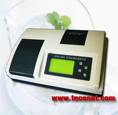 农药残毒快速检测仪(经典机型)