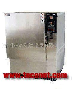 老化试验箱/高温老化试验箱/实验仪器