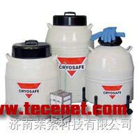 美国Cryosafe  液氮罐 系统