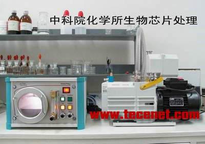 实验室用等离子清洗机