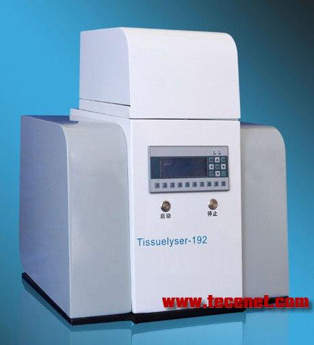 多样品组织研磨仪 Tissuelyser-192