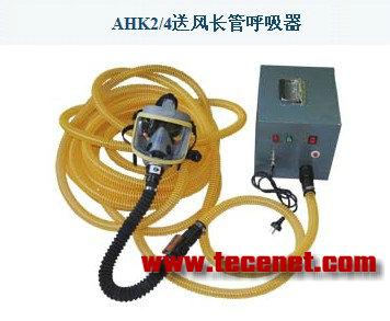 北京送风长管呼吸器,电动送风长管呼吸器