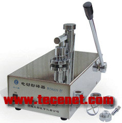 WD-9419型电动种子粉碎器