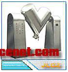 南京江龙供应:V型混合机(混合设备)