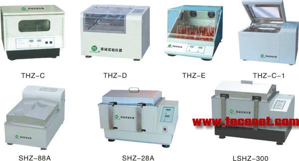 THZ、SHZ系列台式恒温振荡器