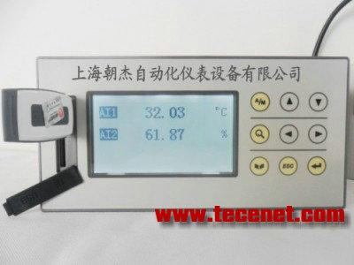 温度记录仪生物制药厂温度记录仪
