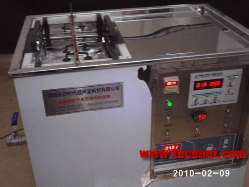 电解超声波洗模机/深圳电解超声波洗模机