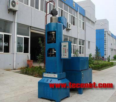 粉末冶金压机 粉末冶金压片机