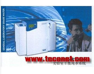 ELGA Option 实验室级纯净水设备