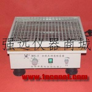 实验室专用回旋式振荡器实验仪器