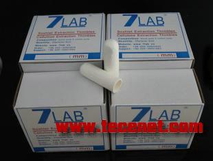28*100脂肪仪滤纸筒