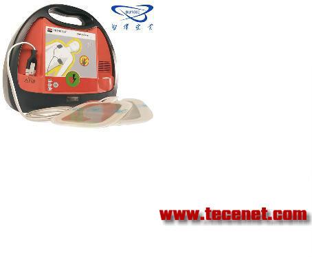 德国普美康AED自动除颤仪