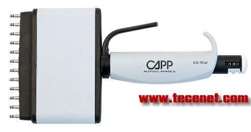 Capp多道移液器