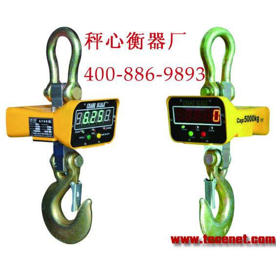 直视耐高温吊秤,电子吊磅价格,电子吊秤厂家