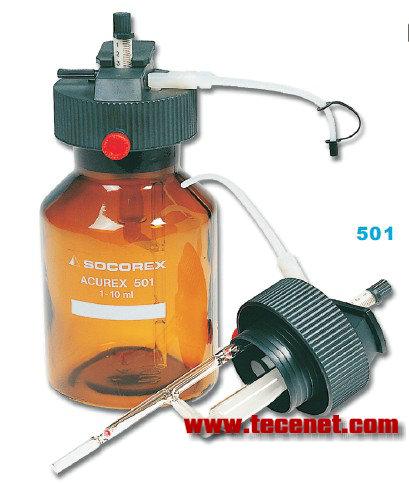 AcurexTM紧凑型瓶口配液器