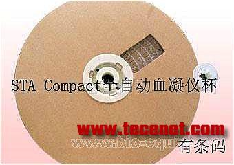 STA Compact全自动血凝仪杯